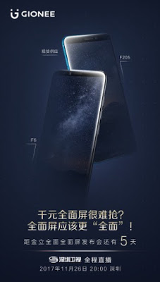 Gionee teases photos of F6 and F205 bezel-less display
